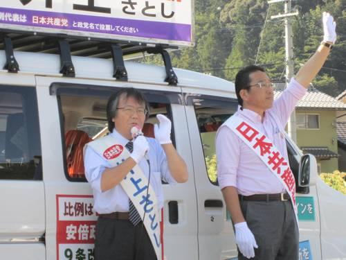 比例は日本共産党」 訴え広げる ...